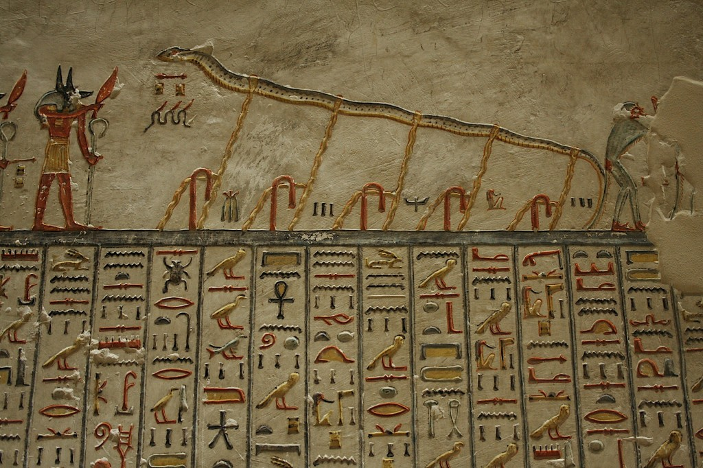 KV9-Apep-bound-detail-Egypt