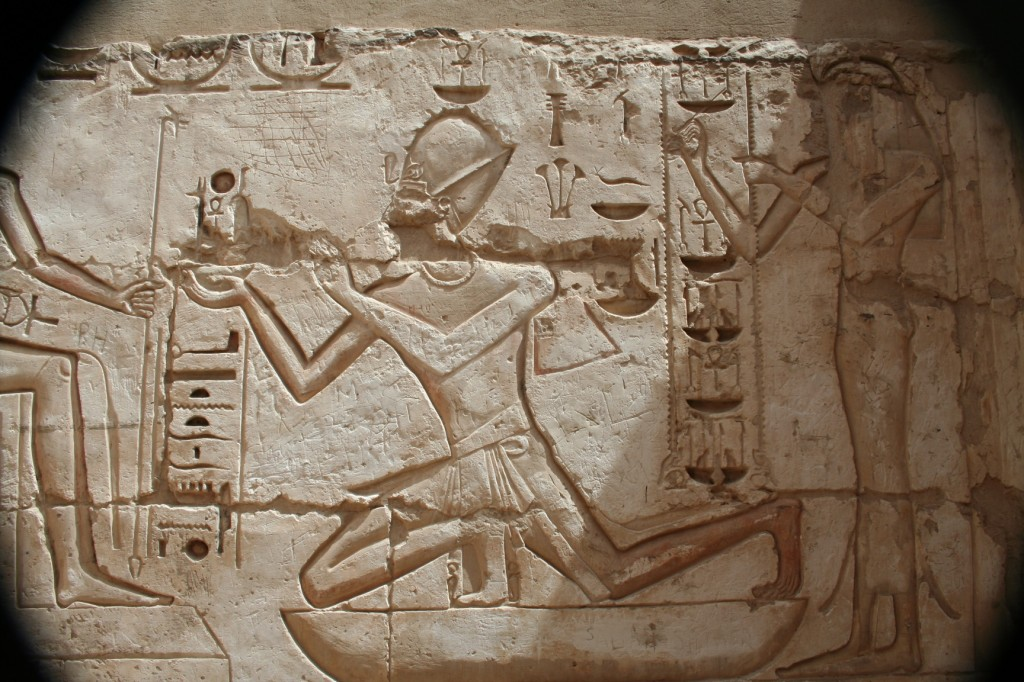 Medinet-Habu-offering-maat-loop-Egypt