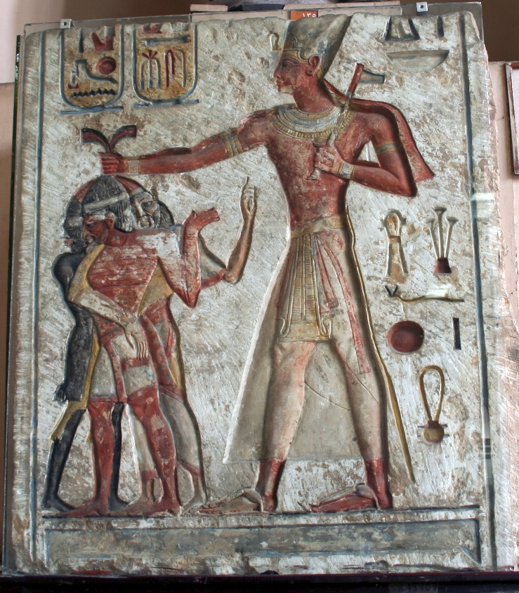 RamsesII-smiting-loop-stela-Egypt